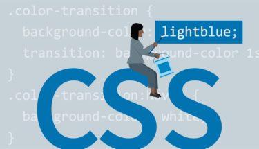 4 Fonctionnalités Fastlane & CSS qui Changent Tout