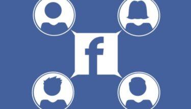 Comment Tirer le Meilleur d'un Groupe Facebook